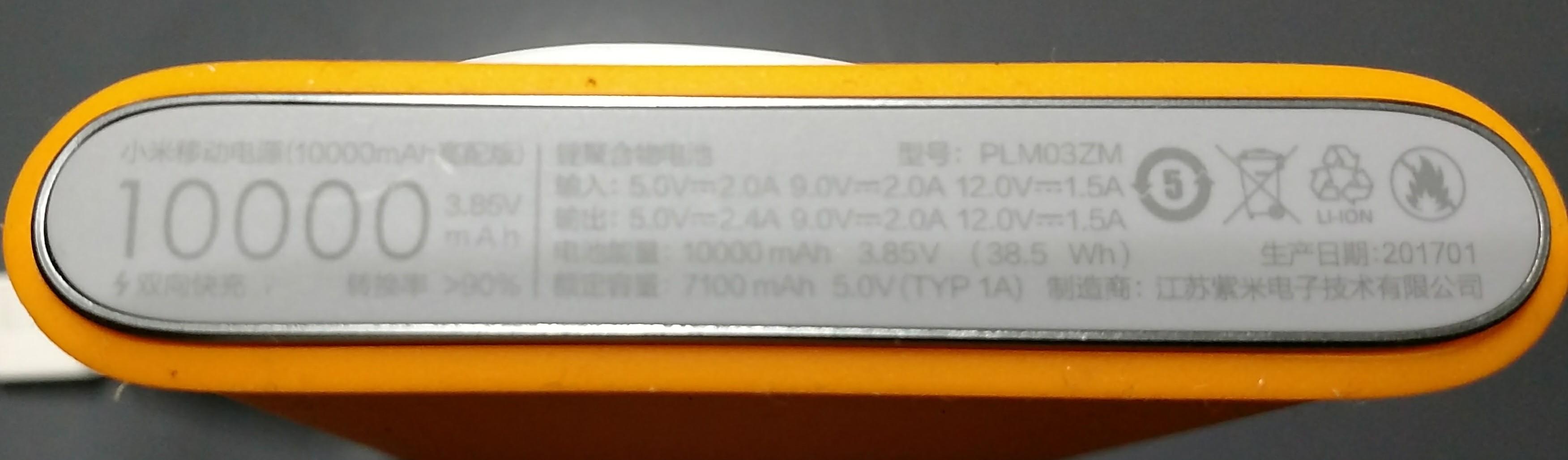 14799904-9xPTV.jpg