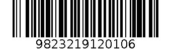 11559428-T2DSL.jpg
