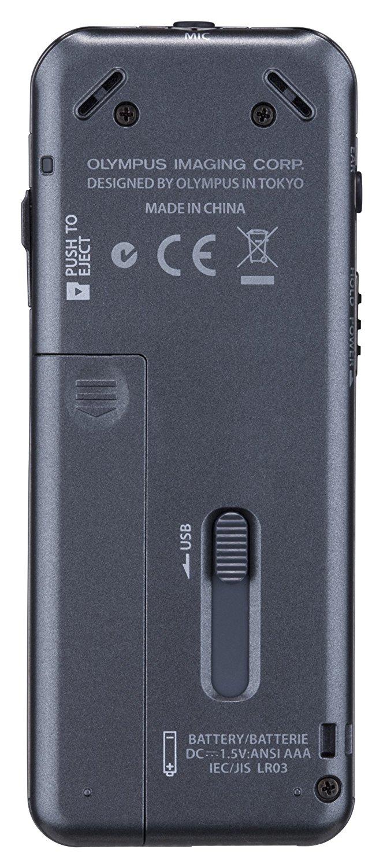 2542354-gjrEV