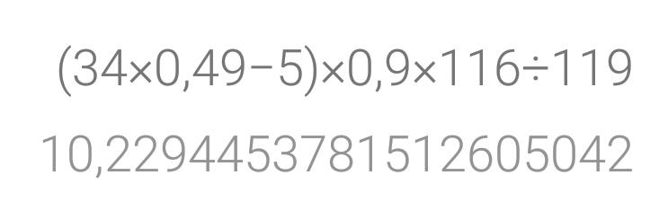 27873856-o12vu.jpg