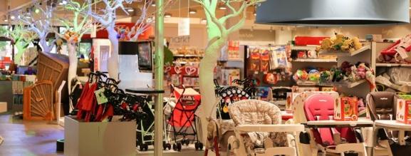 babymarkt filiale