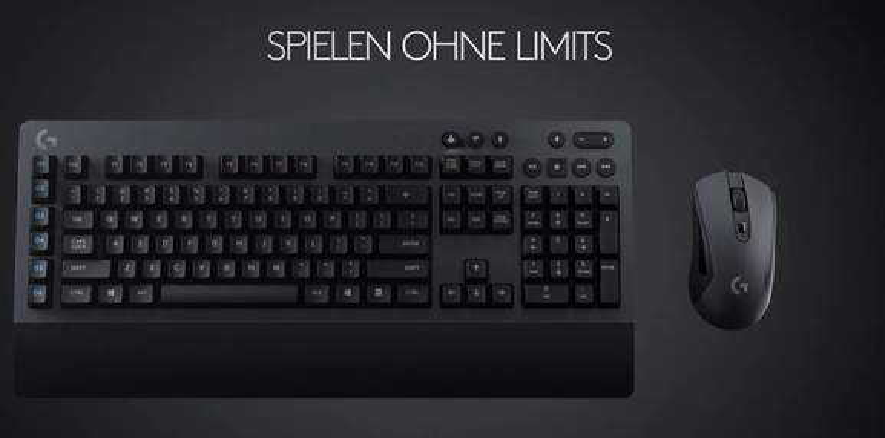 Gaming Maus Logitech G603
