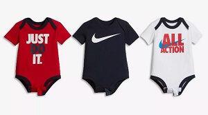 Nike Body Sets