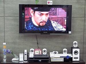 LG Unterhaltungselektronik