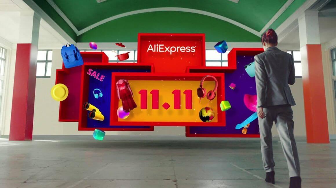 aliexpress-gallery