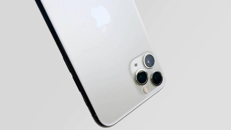 iphone 11 pro-gallery