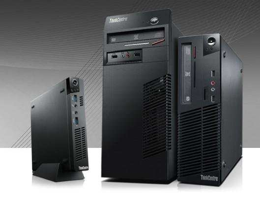 Server Hardware von Lenovo