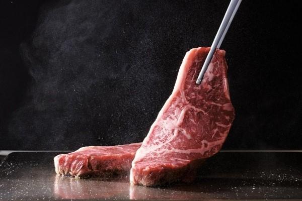 Fleisch bei METRO