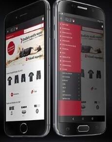Die EMP App
