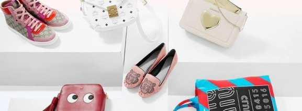 fashionette schuhe accessoires