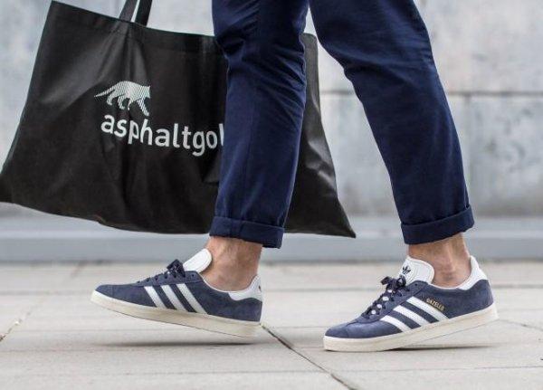 asphaltgold adidas gazelle