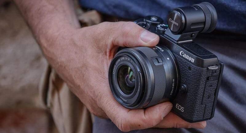 Systemkamera Canon EOS M6 Mark II