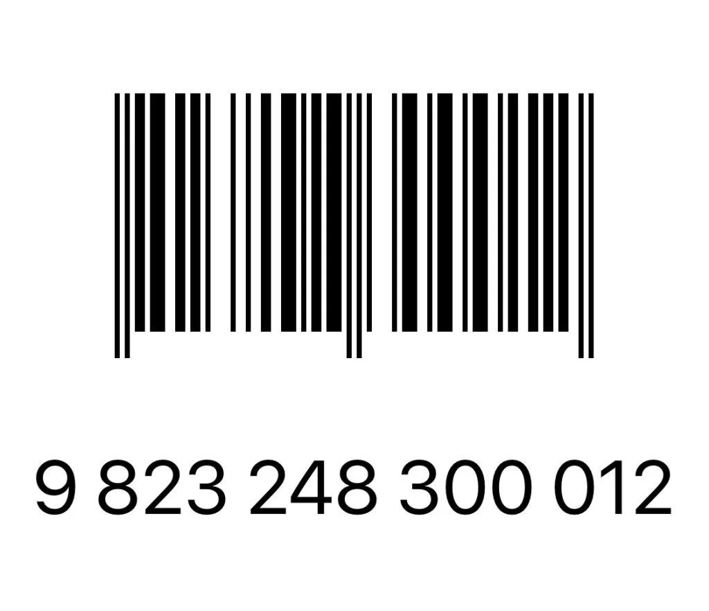 1458693.jpg