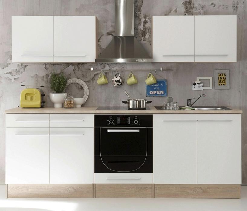 Schlichter Küchenblock mit Versandkostengutschein für 249€ bei XXXL