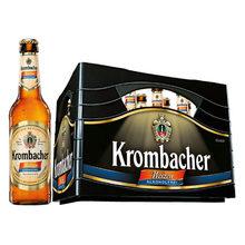 Krombacher Kasten 20 x 0,5 plus GRATIS 6er Pack Vitamalz für 9,99€