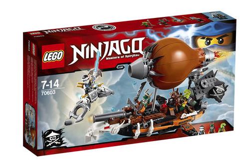 20% Rabatt auf Spielwaren (Lego), Kinderuhren und Kinderschmuck bei [Karstadt] z.B. Lego Ninjago 70603 Kommando-Zeppelin für 16€ bei Abholung