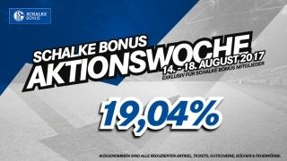 19,04 % Rabatt im S04-Onlinshop auf Trikots und fast alle anderen Fanartikel