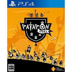 PATAPON (PS4) @Play-Asia