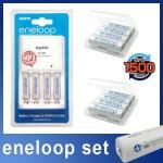 Sanyo eneloop Set (Ladegerät + 4x AAA + 8x AA Akkus) für 25,90