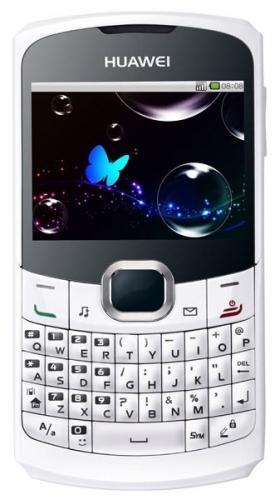 Ebay WOW Huawei G6150 Dual SIM Handy Weiss inkl. Versand 39,90€