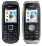 Nokia 1616 + 15 EUR CallNow Guthaben = 15 EUR @ ThePhoneHouse NRW
