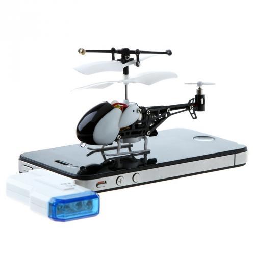 12% Rabatt für 3,5-Kanal RC Mini iHelicopter