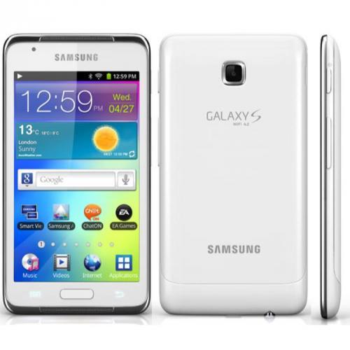 Samsung Galaxy S WiFi 4.2 weiß (8GB)