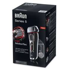 Braun Series 5 5090CC für effektiv 181,75€ @Amazon