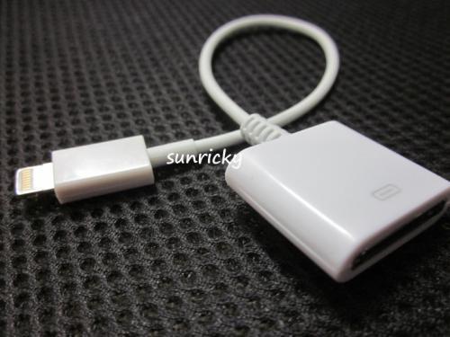 (CN) 30 zu 8-Pin Kabel / Adapter für IPhone IPod IPad für 3,33€ @ Ebay