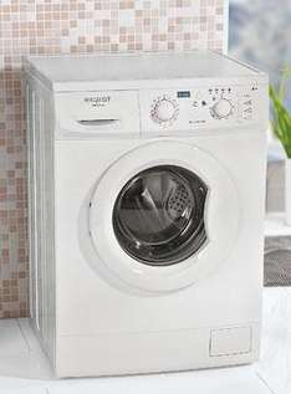 [Kaufland Neckarsulm Schnäpchen Markt] Waschmaschine A+ 6 KG exquisit WA 6514