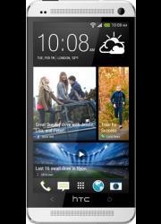 HTC ONE branded - Gutschrift für altes Handy