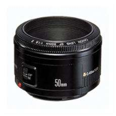 Canon EF 50  mm 1.8 II (1:1.8 f/1.8) - @ Alternate (lokal Linden?)