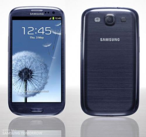 Samsung Galaxy S3 als Tagesangebot bei Saturn in Köln am 29.04.