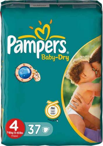 2 Pampers Windel Packungen kaufen, 3 Euro sparen. => Nur 6,95 € Pro pack