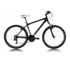 Mountainbike Serious Rockville für 199 Euro