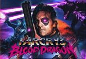 [Kinguin][Uplay] Far Cry 3 Blood Dragon; Preisänderung jetzt 5€