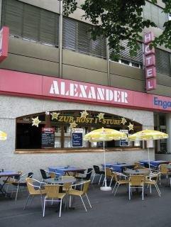 2 Nächte für 2 Personen inkl. Frühstücksbuffet inkl. Basel Mobility Ticket für nur 88,- EUR! [Basel/SCHWEIZ]