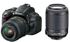 NIKON D 5100 Kit 18-55VR / 55-200VR - Super Sunday Saturn