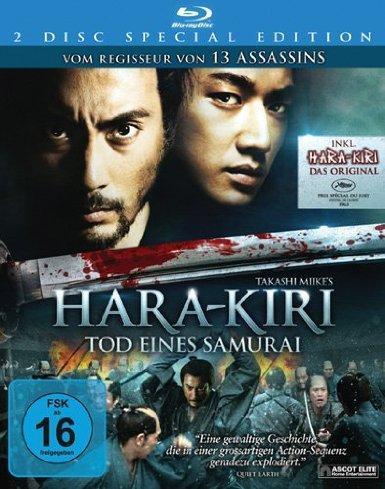 Hara-Kiri - 2-Disc Special Edition [Blu-ray] @Amazon