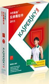 """Kaspersky Antivirus 2013 - 1 Jahr für """"umme"""""""