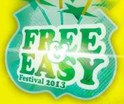 (lokal) München im Backstage wieder das free&easy Festival