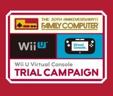 [Wii U eShop, Reminder] Mario & Yoshi [NES] bis 12.07. - Donkey Kong [NES] ab 15.07. für je 0,30€