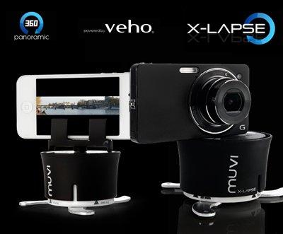 """360 Grad Multifunktionsstativ Veho VCC-100-XL """"MUVI"""" X-Lapse für 19,90€ von dailydeal"""