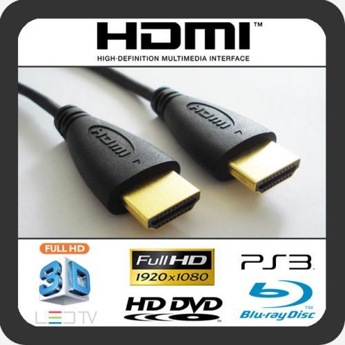 1,5m HDMI Kabel 1.3b - 1440p FullHD und 3D - doppelt geschirmtes - schwarz mit 24K vergoldeten Stecker für 1,47€ inkl. Versand