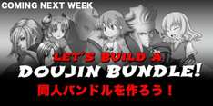 [tlw. Steam] Groupees Build a Doujin Bundle