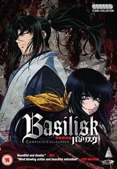 [Anime] Basilisk Complete Collection
