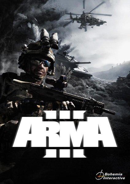 Amazon ARMA III Deluxe D1 Edition