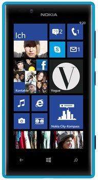 [Lokal] Leipzig [MM] Höfe am Brühl (Leipzig) Nokia Lumia 720 75€!