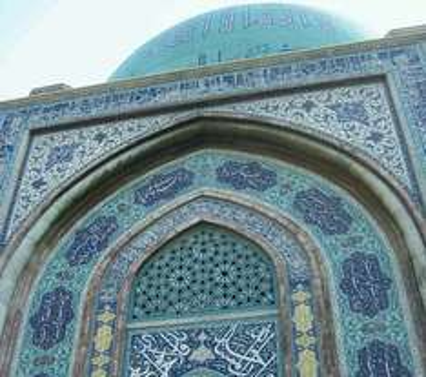 Flüge: Teheran / Iran mit Turkish Airlines ab Düsseldorf oder Frankfurt 144,- € hin und zurück (Oktober - Januar)