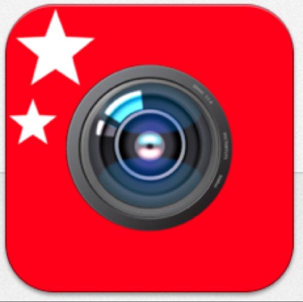 [iOS] Timer Cam HD gratis